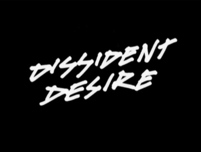 Inventory at  Dissident Desire