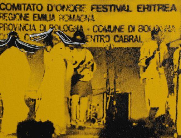 Muna Mussie solo exhibition የቦሎኛ ጎዳና | شارع بولونيا